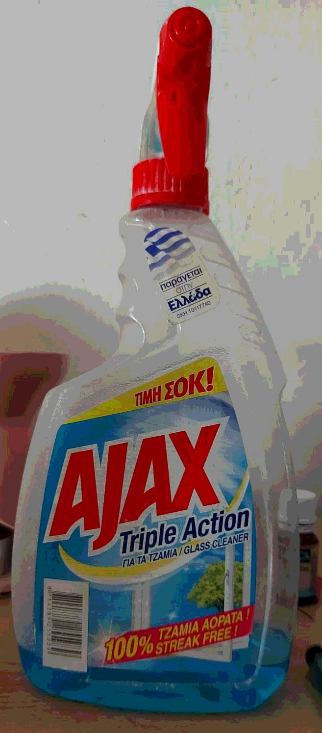 Ajax-38, B.Sc.