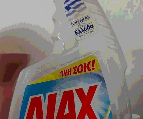 Ajax_38_L